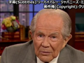 「異言、チャーリーチャレンジについてなど Q&A」The 700 Club Q&A Speak in Tongue, Charlie Challenge etc..