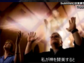 「天の御座に行く方法」 Shane Warren-Heaven Worship Angels and Healing