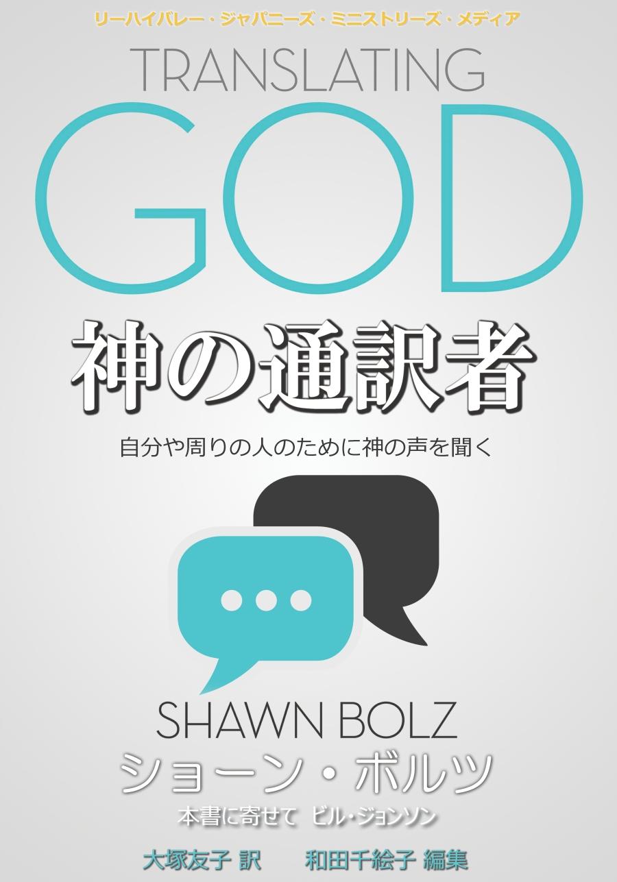 hyoushi_RGB.jpg