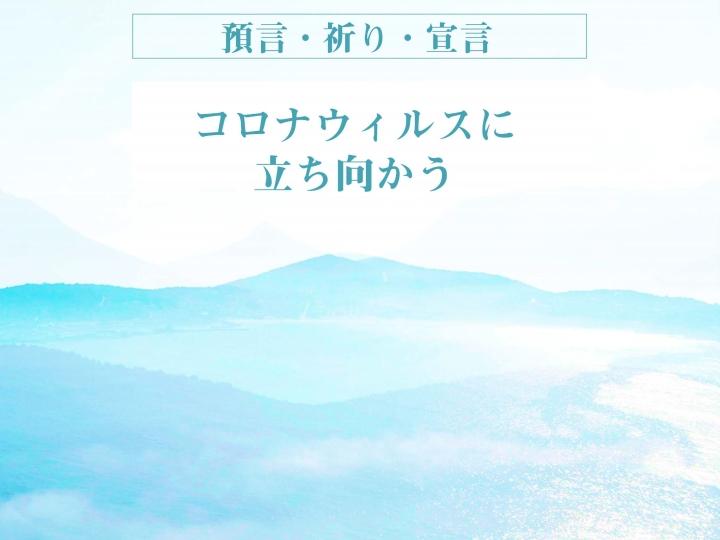 日本語のPDFのダウンロードページ Japanese PDF Download Page